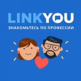 LinkYou (ЛинкЮ) сайт знакомств. Обзор, описание, отзывы и регистрация.